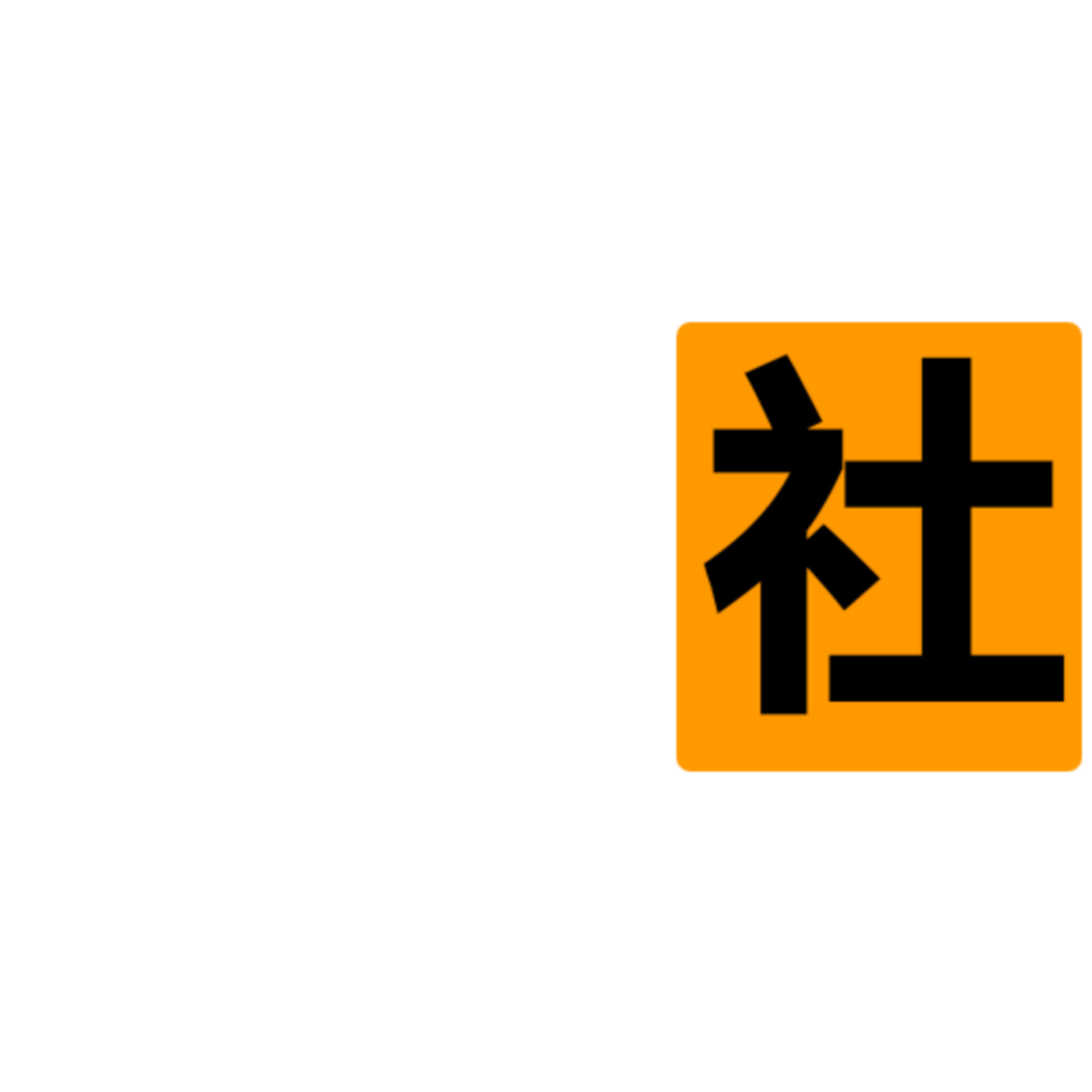 NullPlay下载站